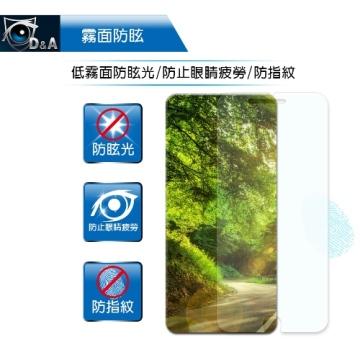 D&A Samsung Galaxy S8+(6.2吋)日本原膜AG螢幕保護貼(霧面防眩)