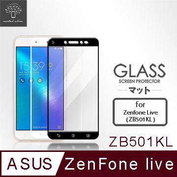 Metal-Slim ASUS ZenFone Live (ZB501KL) 滿版玻璃保護貼