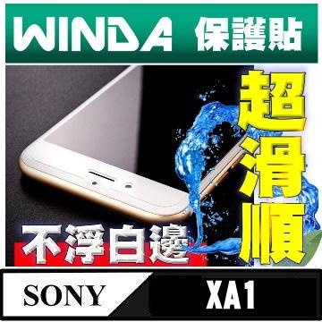 WINDA For:SONY XA1 專用型(矽鍍膜表層~超潑水~超好滑)螢幕保護貼