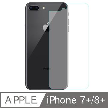 【Q&K】Apple iPhone 7 Plus/8 Plus (5.5吋) 奈米防爆軟膜後貼疏水疏油高清抗指紋