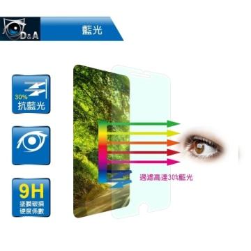 D&A SONY Xperia XZ1 Compact (4.6吋)日本原膜藍光9H疏油疏水增豔螢幕貼