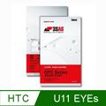IMOS HTC U11 EYEs 3SAS 螢幕保貼