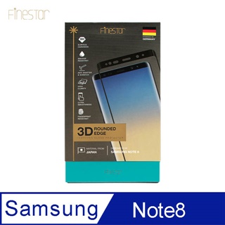 【Finestar】 Samsung Galaxy Note8 3D滿版玻璃貼