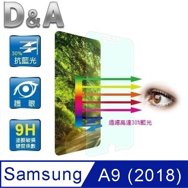 D&A Samsung Galaxy A9 (2018)6.3吋專用日本9H藍光疏油疏水增豔螢幕貼