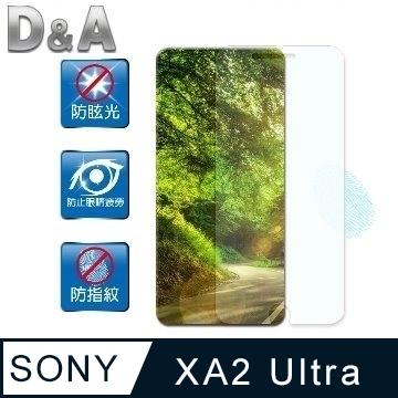 D&A SONY Xperia XA2 Ultra (6吋)日本原膜AG螢幕保護貼(霧面防眩)