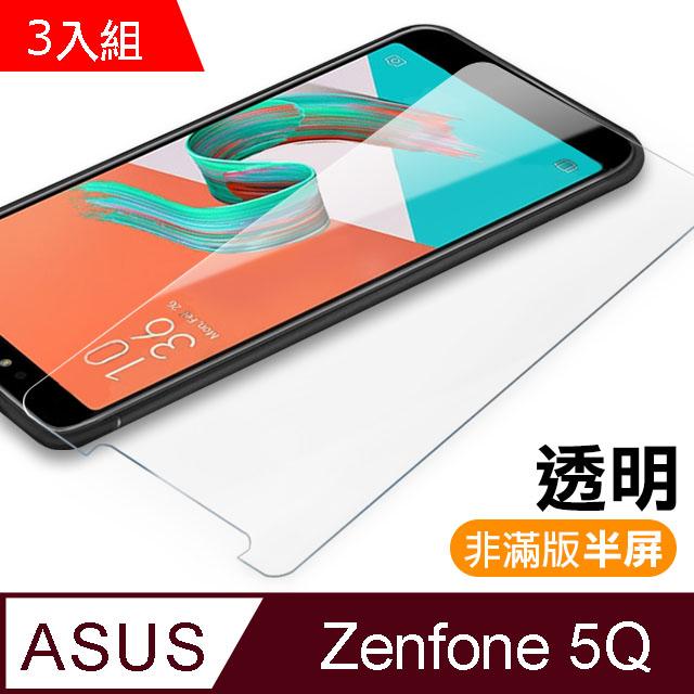 華碩 ASUS ZenFone ZF5Q-ZC600KL 透明 9H 鋼化玻璃膜 手機 螢幕 保護貼-超值3入組