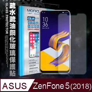 MONIA ASUS ZenFone 5 (2018) ZE620KL 日本頂級疏水疏油9H鋼化玻璃膜