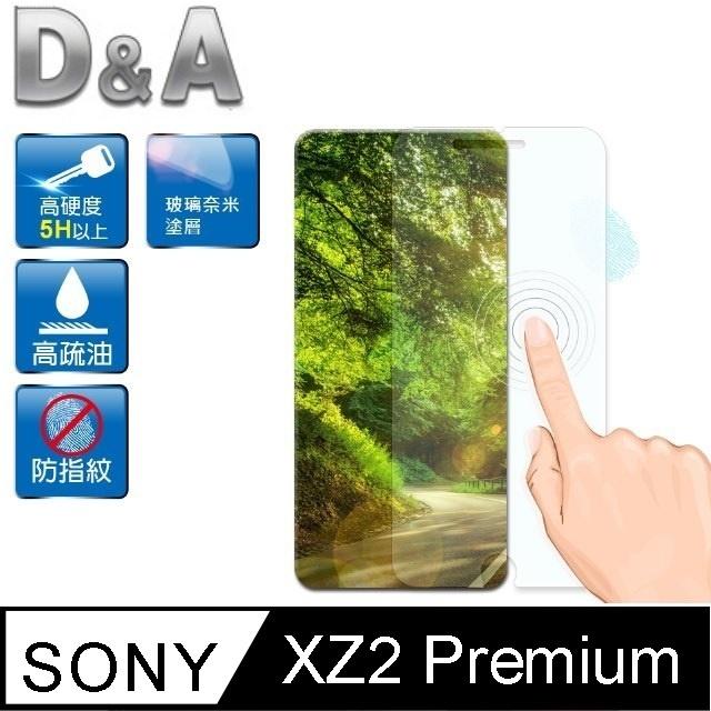 D&A SONY Xperia XZ2 Premium (5.8吋)電競專用日本電競5H↗螢幕保護貼(NEW AS玻璃奈米)
