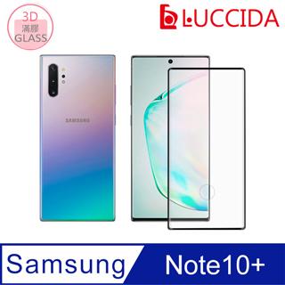 LUCCIDA Samsung Note 10+ 9H防爆玻璃貼【3D全膠滿版】