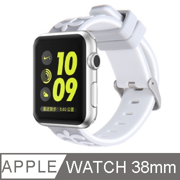 Apple Watch S3/ S4 輕盈感運動錶帶-生機芽苗 38mm 灰白色