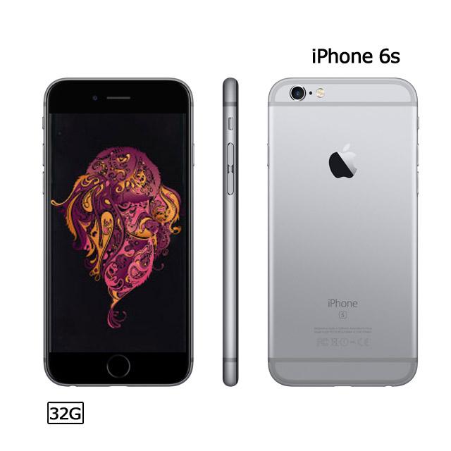 太空灰★超值熱銷機Apple iPhone 6s (32G)