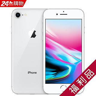 (福利品) APPLE IPHONE 8 (64G)