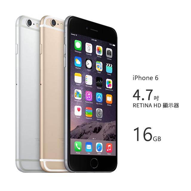 ▼限量下殺▼【福利品】Apple iPhone 6 16GB 4.7吋智慧型手機