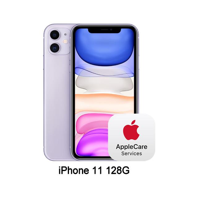 紫色★送保殻+玻璃保貼Apple iPhone 11 (128G)-紫色