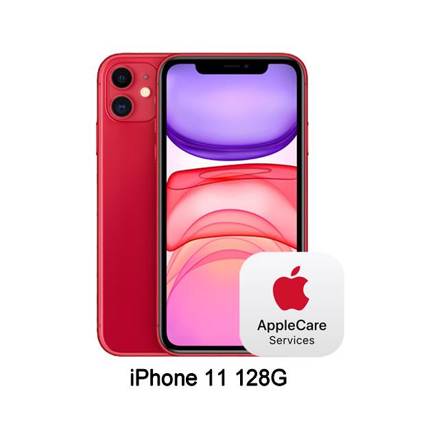 紫l綠★狂降$1112Apple iPhone 11 (128G)