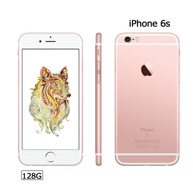 福利品出清 Apple iPhone 6s (128G)玫瑰金