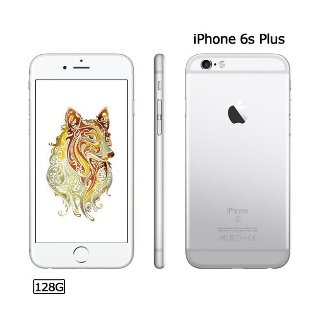 銀色▼狂降$600Apple iPhone 6s Plus(128G)