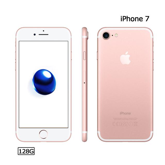 玫瑰金★送MFi傳輸線Apple iPhone 7 (128G)