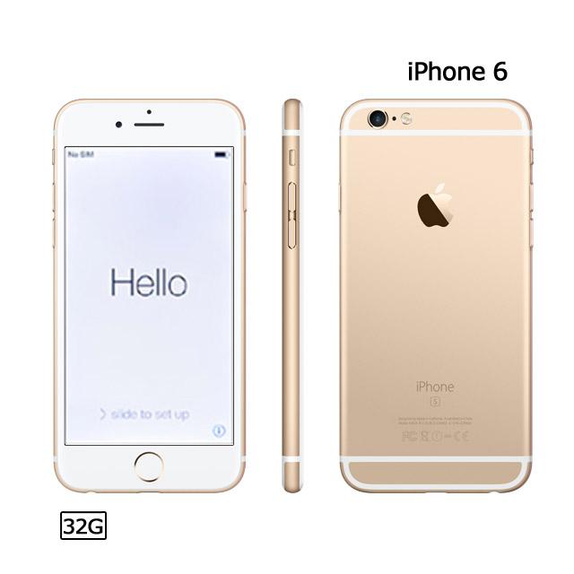 金色32G版★新品下殺~送保貼+玩命關頭8背蓋Apple iPhone 6 (32G)-金色