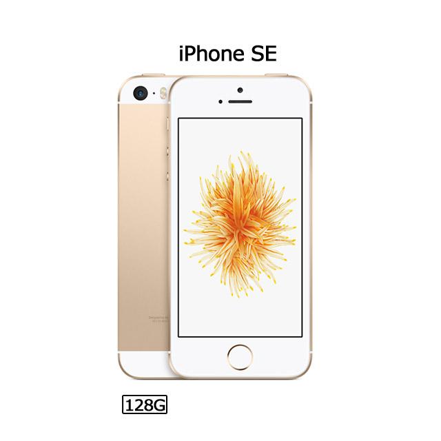 金色★下殺$612Apple iPhone SE(128G)