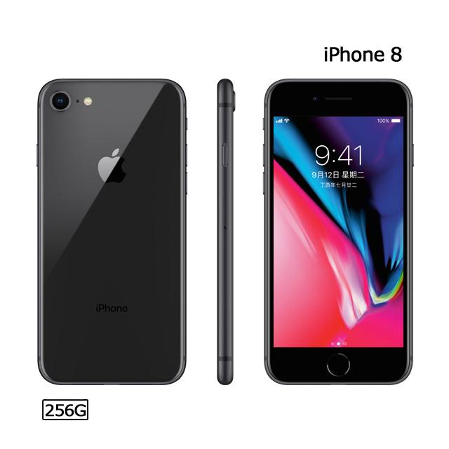 銀l灰★超值熱銷機Apple iPhone 8 (256G)