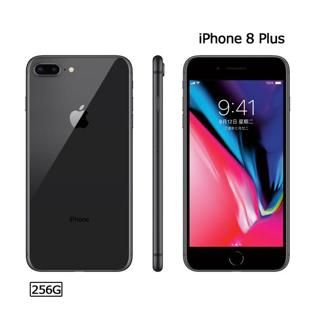 灰/銀色/金色★超值熱銷機Apple iPhone 8 Plus (256G)