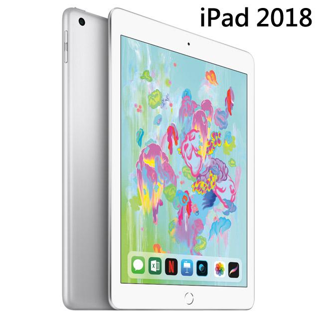現貨開賣Apple 2018 iPad 128G WiFi 銀