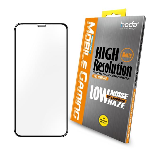 hoda iPhone 11 / XR 6.1吋 手遊專用2.5D滿版低躁點霧面9H鋼化玻璃保護貼
