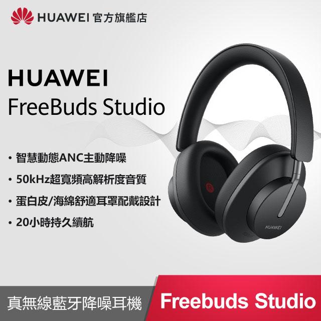 贈Band 3 Pro『官旗』FreeBudsStudio 黑