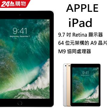Apple iPad 128G WiFi 太空灰