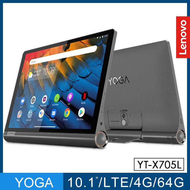 Lenovo Yoga Tablet YT-X705L (LTE/4G/64G)