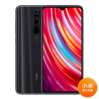 Redmi Note 8 Pro 6G/128G 電光灰 1191106111705327