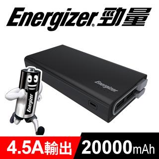 Energizer- UE20001免帶線行動電源