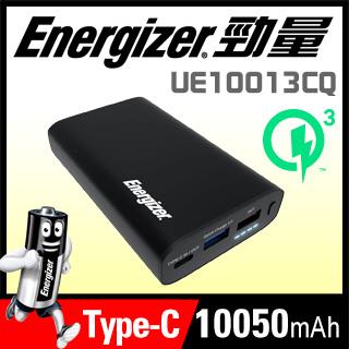 Energizer勁量-UE10013CQ 快充型QC3.0行動電源10050mAh