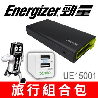 Energizer- UE15001免帶線行動電源15000mAh