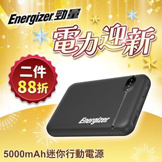 勁量Energizer UE5004 迷你行動電源5000mAh-黑