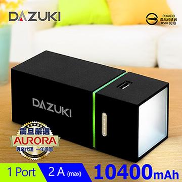 震旦代理 品質保證DAZUKI 10400mAh戶外LED手電筒行動電源(黑) S6-BK