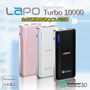 LAPO LT-101s 10000mAh QC3.0 快充行動電源-耀石黑