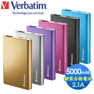 【Verbatim 威寶】5000mAh 2.1A 超薄鋁合金行動電源(包裝受損)