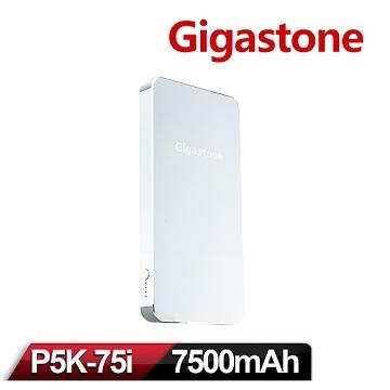 Gigastone 立達國際 P5K-75I 極致超薄行動電源7500mAh-銀