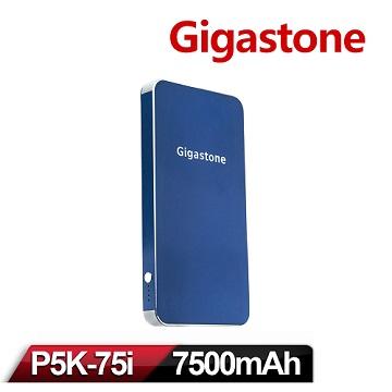 Gigastone 立達國際 P5K-75I 極致超薄行動電源7500mAh-藍