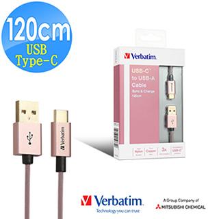 Verbatim 威寶 Type C to A 2.0 高效能傳輸線/3A充電線(120cm)-玫瑰金