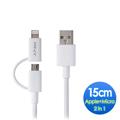 PNY 必恩威 15cm 2 in 1 Micro + LIGHTNING Apple MFI 高效能傳輸線/充電線