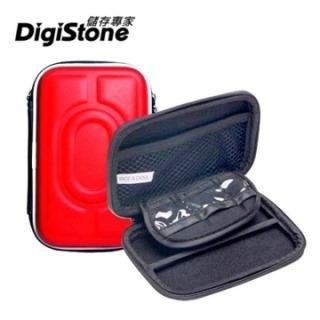 DigiStone 3C多功能防震硬殼收納包(適2.5吋硬碟/行動電源/相機/記憶卡/3C產品)-紅色