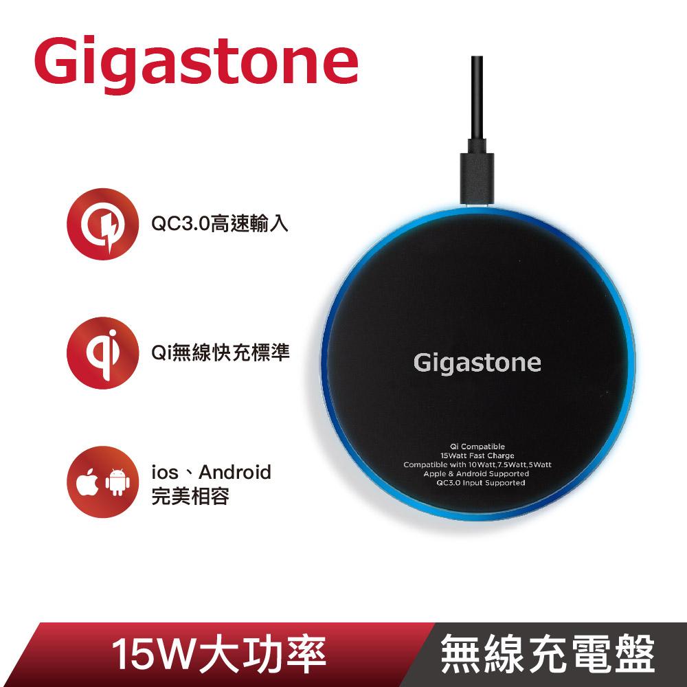 Gigastone 9V/15W 急速無線充電盤