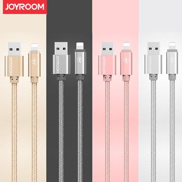 JOYROOM iPhone lightning 蘋果MFI認證 編織充電傳輸數據線1.2M