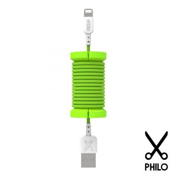 【PHILO】Spool Cable 繽紛多彩編織lightning充電線 綠