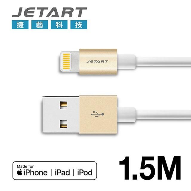 【JETART 捷藝科技】Lightning(TM) to USB 認證傳輸線 1.5米 (CAA200)香檳金