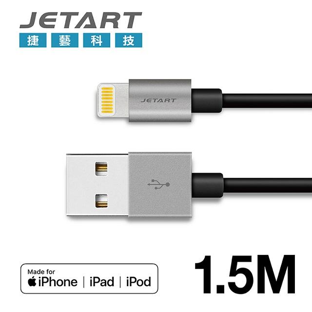 【JETART 捷藝科技】Lightning(TM) to USB 認證傳輸線 1.5米 (CAA220)太空灰