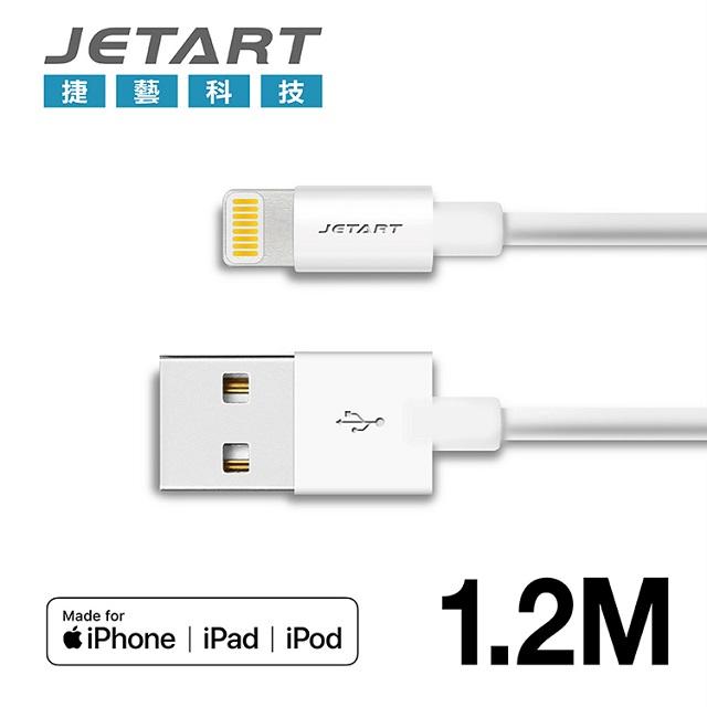 【JETART 捷藝科技】Lightning(TM) to USB 認證傳輸線 1.2米 (CAA100)白